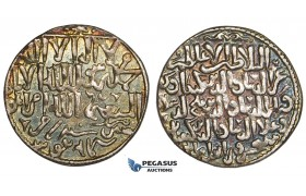 ZM07, Seljuks of Rum, Kayka'us II., Qilij Arslan IV., 'ala ad-Din Kayqubad II., AR Dirham AH656 (2.97g) Konya