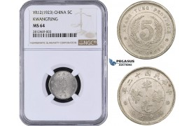AA046, China, Kwangtung, 5 Cents Yr. 12 (1923) Silver, NGC MS64