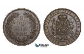 AA201, Russia, Bronze Medal 1908 (Ø32mm, 20.5g) Ekaterinoslav Province Zemstvo, For Labor & Favor