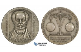 AA223, Sweden, Silver Medal 1918 (Ø31mm, 14.8g)  Science Academy