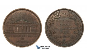 AA325, Dutch Indies, Bronze Medal 1858 (Ø41.3mm, 34.5g) by Massonnet, Batavia (Jakarta, Indonesia) Masonic Lodge, Rare!
