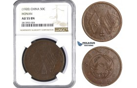 AA375, China, Honan, 50 Cash ND (1920) NGC AU55, Rare Grade!