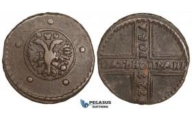 AA504, Russia, Catherine I, 5 Kopeks 1727 КД, Moskow, VF