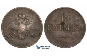 AA511, Russia, Nicholas I, 10 Kopeks 1837 CM, Suzun, F-VF, Rare!