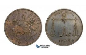 AA546, India, Bombay Presidency, 1/2 Anna 1834, XF-AU