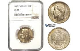 AA564, Russia, Nicholas II, 50 Kopeks 1912 (ЭБ) St. Petersburg, Silver, NGC MS65, Rare Grade!