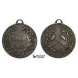 AA607, Russia, Silver Medal 1897 (Ø27.5mm, 10.8g) 7th International Geological Congress, Rare!