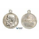 """AA608, Russia, Nicholas II, """"For Bravery"""" 4th Class Silver Medal (Ø28.3mm, 15.4g) Rare Condition!"""