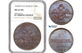 AE225, Russia, Nicholas I, 10 Kopeks 1838 ЕМ-НА, Ekaterinburg, NGC MS62BN, Pop 1/1