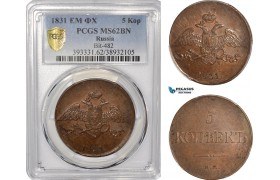 AF348, Russia, Nicholas I, 5 kopeks 1831 ЕМ-ФХ, Ekaterinburg, PCGS MS62BN