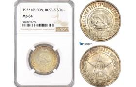 AF351, Russia (Soviet) 50 Kopeks 1922 (NA) Leningrad, Silver, NGC MS64