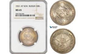 AF453, Russia (Soviet) 50 Kopeks 1921 (АГ) Leningrad, Silver, NGC MS65