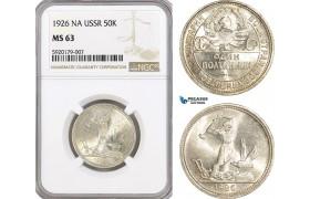 AG307, Russia, USSR, 50 Kopeks 1926 (NA) Leningrad, Silver, NGC MS63