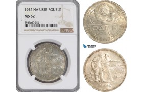 AG842, Russia (Soviet Union) Rouble 1924, Leningrad, Silver, NGC MS62