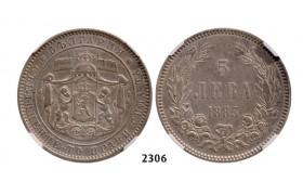 Lot: 2306. Bulgaria, Special Collections, Collection 3: Containing 5 coins!