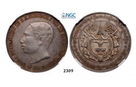 Lot: 2309. Cambodia, Medals, Medal 1905 (Dated) Silver, NGC AU55