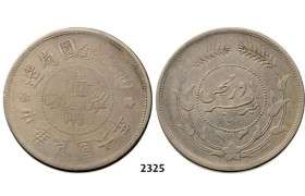 Lot: 2325. China, Sinkiang Province, Sar (Tael) Year 6 (1917) Urumchi, Silver