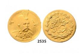 Lot: 2535. Iran, Muzaffar al Din Shah, AH1313-1324 (1896-1907 AD), 5000 Dinars (1/2 Toman) AH1319 (1901) Tehran, GOLD