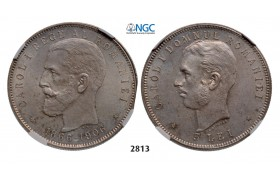 Lot: 2813. Romania, Carol I, 1866-1914, 5 Lei, No Date (1906) Brussels, Silver, NGC MS62