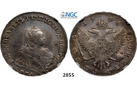 Lot: 2855. Russia, Anna, 1730-­1730, Rouble (Rubel) 1746-­ММД, Moscow, Silver, NGC XF45
