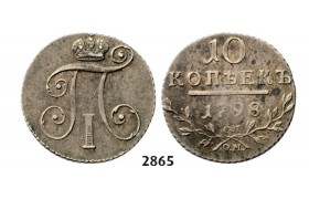 Lot: 2865. Russia, Paul I, 1796­-1801,10 Kopeks 1798­-CP/OP, St. Petersburg, Silver