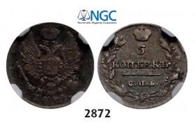 Lot: 2872. Russia, Alexander I, 1801-1825, 5 Kopeks 1814-СПБ/МФ, St. Petersburg, Silver, NGC AU50