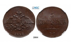 Lot: 2884. Russia, Nicholas I, 1826-­1855, 5 Kopeks 1832-­EM/ФХ, Ekaterinburg, Copper, NGC MS62BN