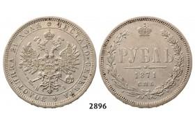 Lot: 2896. Russia, Alexander II, 1854-1881, Rouble (Rubel) 1871-СПБ/НI, St. Petersburg, Silver