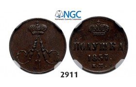 Lot: 2911. Russia, Alexander II, 1854-1881, Polushka 1857/6-EM, Ekaterinburg, Copper, NGC AU50BN