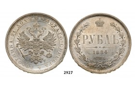 Lot: 2927. Russia, Alexander III, 1881-1894, Rouble (Rubel) 1884-СПБ/АГ, St. Petersburg, Silver