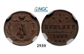 Lot: 2930. Russia, Alexander III, 1881-1894, ¼ Kopek 1886-СПБ, St. Petersburg, Copper, NGC AU58