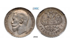 Lot: 2943. Russia, Nicholas II, 1894-1918, Rouble (Rubel) 1900 (ФЗ) St. Petersburg, Silver, NGC XF45
