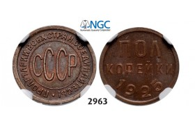 Lot: 2963. Russia, U.S.S.R., ½ Kopek 1925, Copper, NGC MS63