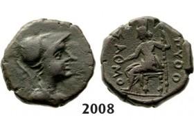 05.05.2013, Auction 2/ 2008. Ancient Greek, Islands Of Thrace,Samothrace, Æ (Struck 3rd – 2 nd cent. BC) Bronze (6.34g)