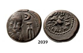 05.05.2013, Auction 2/ 2039. Ancient Greek, Mesopotamia, Elymais, Orodes II, Earlymid 2nd Century AD, Æ Drachm, Bronze (3.66g)