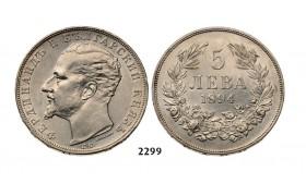 05.05.2013, Auction 2/ 2299. Bulgaria, Ferdinand I, 1887-1918, 5 Leva 1894-KБ, Kremnica, Silver