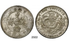 05.05.2013, Auction 2/2322. China, Kirin Province, 7 Mace 2 Candareens (Dollar) Cyclical year 2­6 (1905) Jilin Shi, Silver