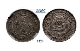 05.05.2013, Auction 2/ 2324. China, Manchurian Provinces, 20 Cents, No Date (1911) Silver, NGC AU