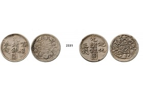 05.05.2013, Auction 2/ 2331. China, Lots, Silver lot, 2 coins!