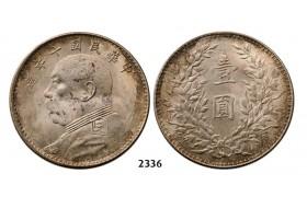 "05.05.2013, Auction 2/ 2336. China, Republic, Yuan (Dollar) ""Fat man"" Year 10 (1921) Silver"