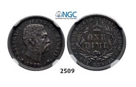 05.05.2013, Auction 2/ 2509. Hawaii, Dime (10 Cents) 1883, Silver, NGC AU58