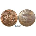 ZM263, Austria, Franz Joseph, Bronze Medal 1898 (Ø62mm, 74.6g) by Waschmann, Vienna Agriculture Exhibition