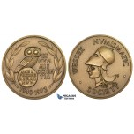 ZM468, Great Britain, Bronze Medal 1973 (Ø38mm, 26.86g) Wessex Numismatic Society, Owl