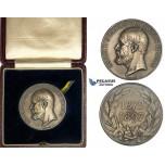 ZM708, Sweden, Silver Medal 1897 (Ø39.2, 27g) by Lindberg, 25 Years of Reign