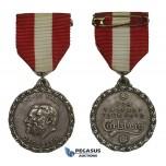 ZM956, Denmark, Silver Medal (c. 1900), (Ø34mm, 23.9g) Carlsberg Brewery, Carl Jacobsen, Rare!