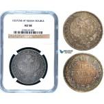 Y01, Russia, Nicholas I, Rouble 1837 СПБ-НГ, St. Petersburg, Silver, NGC AU58 (Multicolour toning)