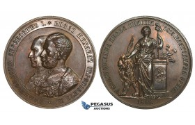 AA013, Serbia & Turkey, Bronze Medal 1865 (Ø44mm, 42g) by Seidan, Liberation from Ottoman Rule, RR!!