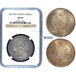 Y02, Russia, Nicholas I, Rouble 1841 СПБ-НГ, St. Petersburg, Silver, NGC AU58