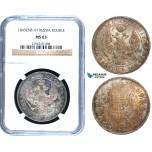 Y03, Russia, Nicholas I, Rouble 1843 СПБ-АЧ, St. Petersburg, Silver, NGC MS63