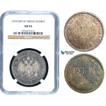Y06, Russia, Alexander II, Rouble 1879 СПБ-НФ, St. Petersburg, Silver, NGC AU55 (Multicolour toning)